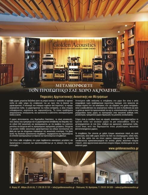 Golden Acoustics Adv 12os akoustikes meletes
