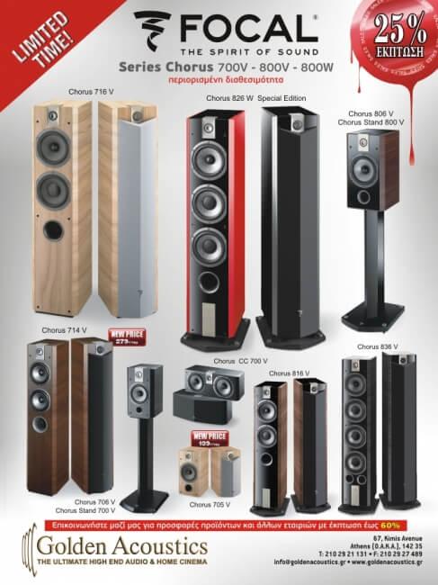 golden-acoustics-ad_3os_2013_a