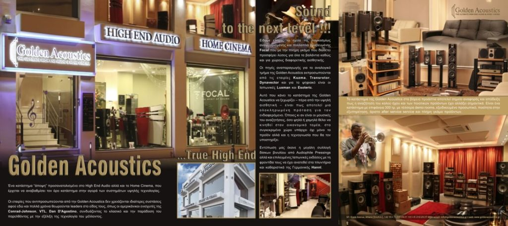 golden-acoustics-ad_5os_2012_ga