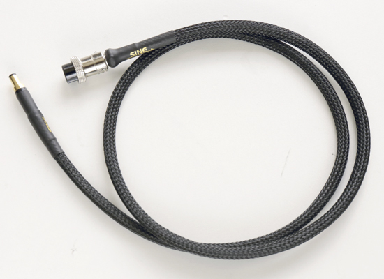 sineworld cryo accessories psu cable
