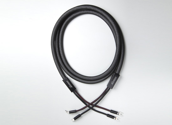 sineworld speaker cables Alonso Speaker Cable 2
